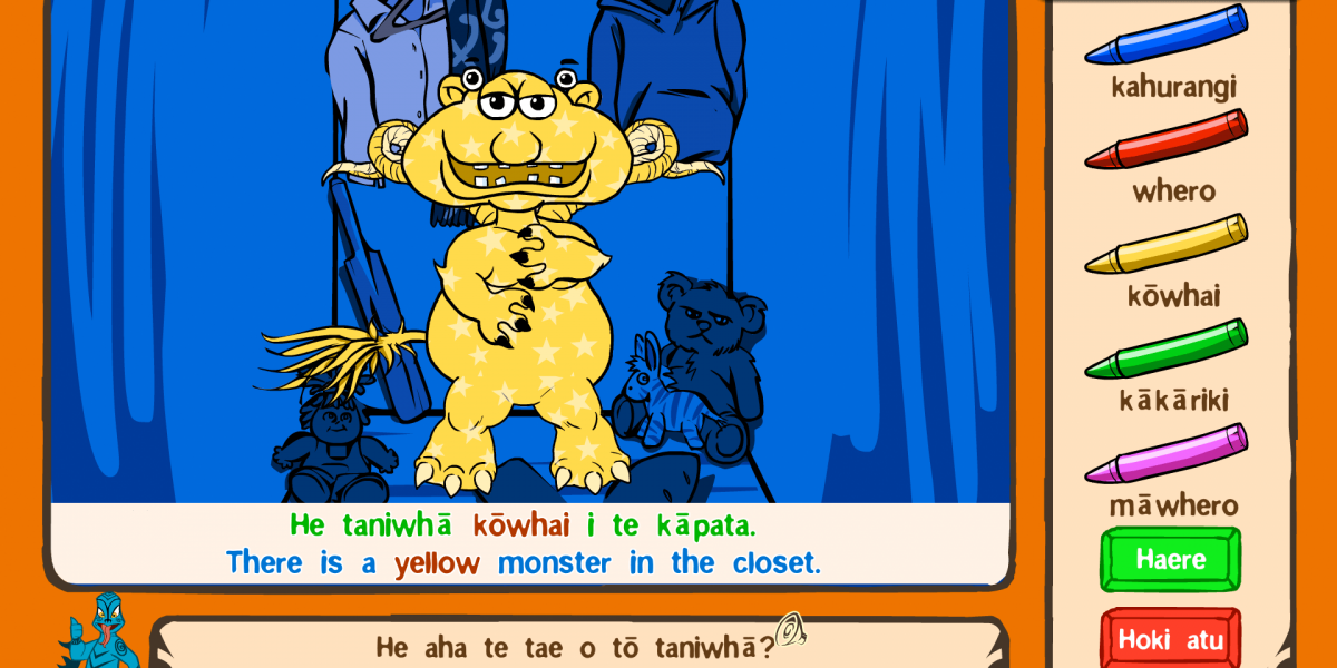 Your customized taniwhā (monster)